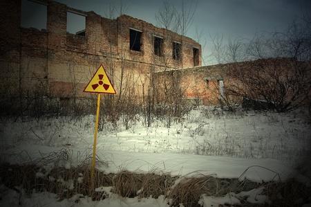 hdr: HDR.Cit� perdue.Pr�s de la zone de Chernobyl.R�gion de Kiev, Ukraine