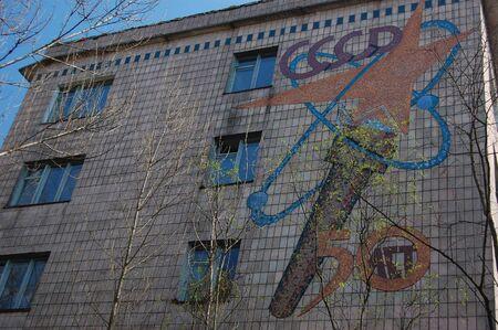 APR. 25,2009 Chernobyl area. Lost city Pripyat. Modern ruins. Ukraine. Kiev region.April 25,2009  Stock Photo - 8757353