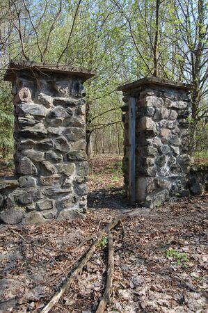 APR. 25,2009 Chernobyl area. Lost city Pripyat. Modern ruins. Park gate. Ukraine. Kiev region.April 25,2009  Stock Photo - 8757357