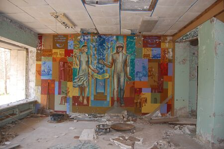 APR. 25,2009 Chernobyl area. Lost city Pripyat. Modern ruins. Fresco in post office. Ukraine. Kiev region.April 25,2009  Stock Photo - 8757331