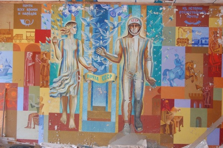 APR. 25,2009 Chernobyl area. Lost city Pripyat. Modern ruins. Fresco in post office. Ukraine. Kiev region.April 25,2009  Stock Photo - 8757340