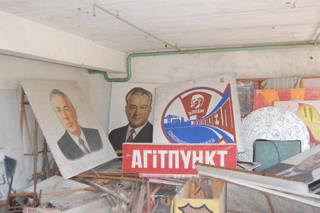 CHERNOBYL, UKRAINE, APRIL 25, 2009: Lost city of Pripyat. Modern ruins, Soviet propaganda, Communist leaders' portraits. Ukraine, Kiev region, April 25, 2009.  Stock Photo - 8757307