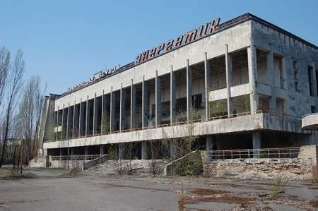 environmentalline: APR. 25,2009 Chernobyl area. Lost city Pripyat. Modern ruins. Ukraine. Kiev region.April 25,2009    Editorial