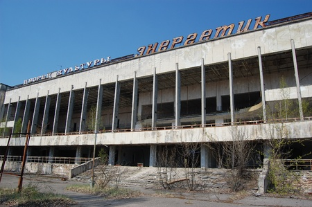 chernobyl: APR. 25,2009 Chernobyl area. Lost city Pripyat. Modern ruins. Ukraine. Kiev region.April 25,2009    Editorial