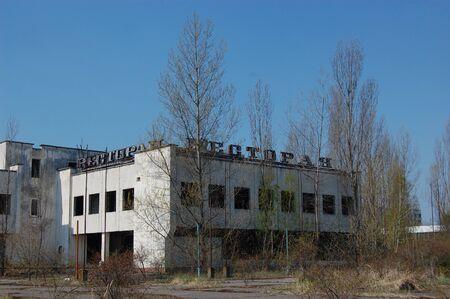 APR. 25,2009 Chernobyl area. Lost city Pripyat. Modern ruins. Ukraine. Kiev region.April 25,2009    Stock Photo - 8822099