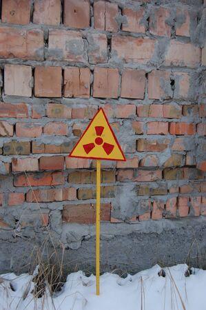 Lost city.Near Chernobyl area.Kiev region,Ukraine Stock Photo - 8864334