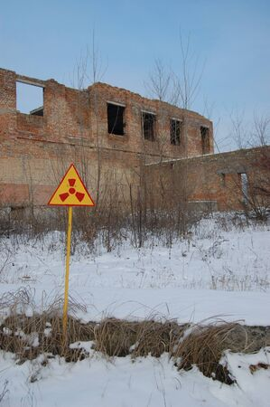 Lost city.Near Chernobyl area.Kiev region,Ukraine  Stock Photo - 8864332