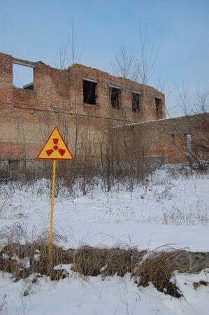 Lost city.Near Chernobyl area.Kiev region,Ukraine Stock Photo - 8864332