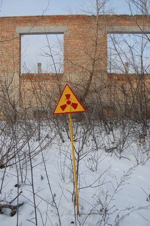environmentalline: Lost city.Near Chernobyl area.Kiev region,Ukraine