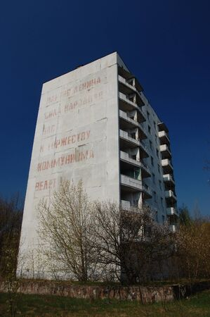 APR. 25,2009 Chernobyl area. Lost city Pripyat. Modern ruins. Ukraine. Kiev region.April 25,2009    Stock Photo - 8836969