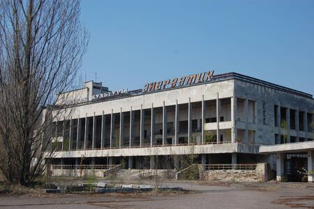 APR. 25,2009 Chernobyl area. Lost city Pripyat. Modern ruins. Ukraine. Kiev region.April 25,2009    Stock Photo - 8836972