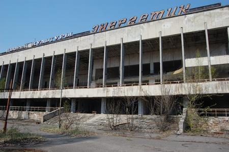APR. 25,2009 Chernobyl area. Lost city Pripyat. Modern ruins. Ukraine. Kiev region.April 25,2009    Stock Photo - 8836974