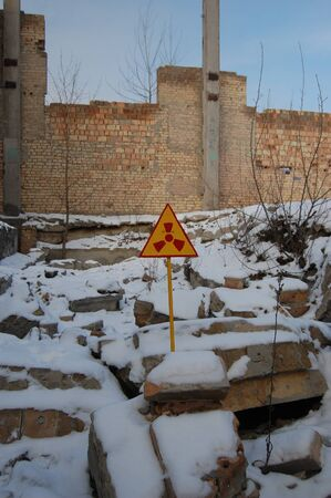 Lost city.Near Chernobyl area.Kiev region,Ukraine Stock Photo - 8943950