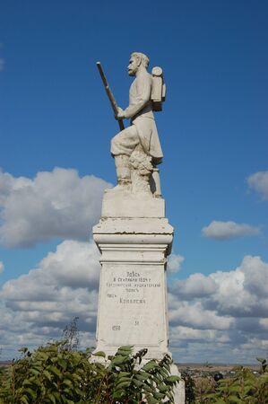 Monument to Russian soldiers. Crimean War. Field near Alma river Crimea,Malorussia (Ukraine) Stock Photo - 8944034