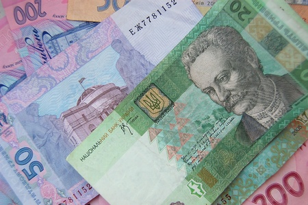 Ukrainian money  photo