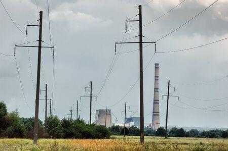 HDR.Power plant. Kiev, Malorussia (Ukraine)  photo