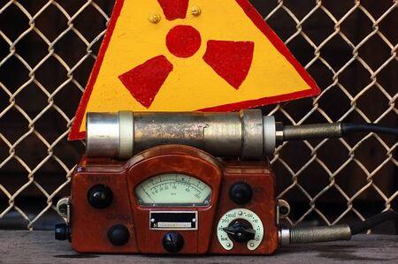 August 12 ,2011.Old Soviet military radiometer. DP-5V . Near Chernobyl area,Ukraine   Stock Photo - 10249486