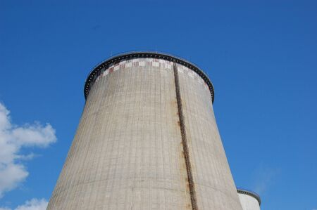Power plant. Kiev, Ukraine  photo