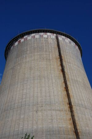 Power plant. Kiev, Ukraine
