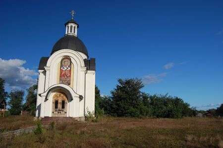 chernigow: Old small Russian orthodox church in countryside. Chernigov region, Ukraine Stock Photo