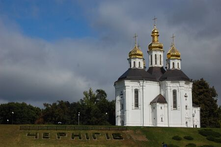 chernigow: St. Katherynas church in historical Russian town of Chernigiv, Ukraine