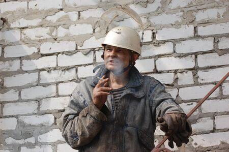 Smoking brake Ukraine photo