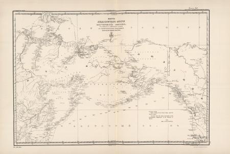 Antique Map 1844 Фото со стока