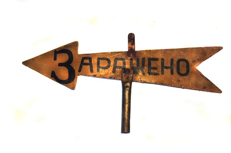 Contaminated sign in Russian.1960-th Stock Photo - 16059445