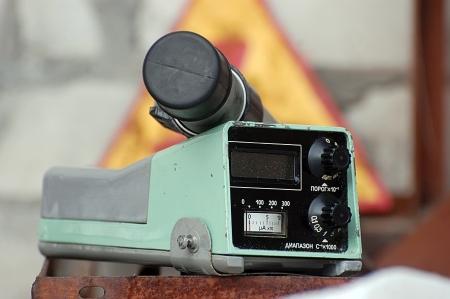 uranium radioactivity: Old Soviet geological radiometer for Uranium searching Logo removed