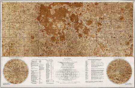 Old Soviet map of the Moon 1986