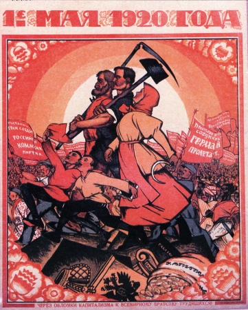 communism: Communist Propaganda poster.Period before 1930