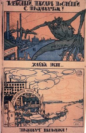 Communist Propaganda poster.Period before 1930