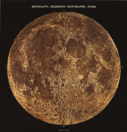 Old Soviet map of the Moon 1967