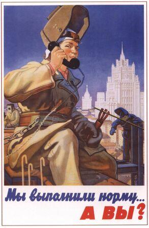 Soviet poster 1960-th