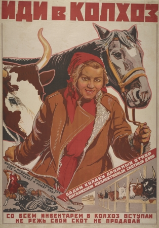 Communist Propaganda poster.Period before 1930