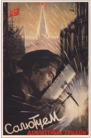 Communist Propaganda poster 1945