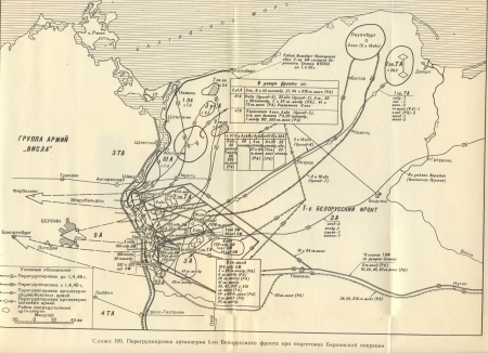 Red Army operation. Battle for Berlin 1945 april,may Editorial