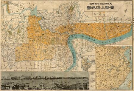 Shanghai,China,1937 World War II Japanese Map