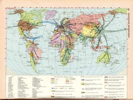german ocean: Soviet WWII historical map Editorial