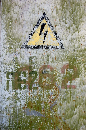 Abandoned military base  near Chernobyl alienation area Ukraine,Radio communication centre photo
