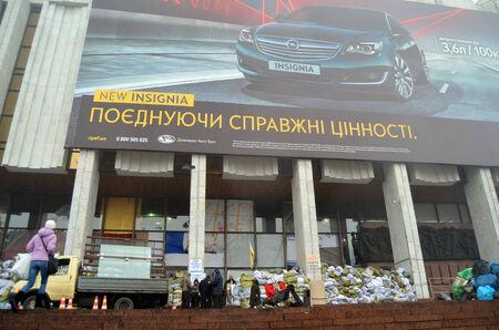 extremist: KIEV, UKRAINE - FEB 10, 2014  Downtown of Kiev  Riot in Kiev and Western  Ukraine February 10, 2014 Kiev, Ukraine  Editorial