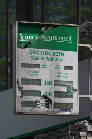 extremist: KIEV, UKRAINE - APR 28, 2014 Vandalism in downtown  Kiev under occupation of peasants from Western Ukraine They wont to be in EU  Putsch of Junta in Kiev April 28, 2014 Kiev, Ukraine  Editorial