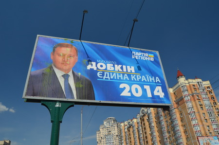 european integration: KIEV, UKRAINE - APR 30, 2014 Ukrainan presidential elections  Poster of candidate Michael Dobkin  April 30, 2014 Kiev, Ukraine
