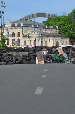 extremist: KIEV, UKRAINE - APR 28, 2014  Mass destruction after Putsch of Junta in Kiev  Kiev April 28, 2014 Kiev, Ukraine Editorial