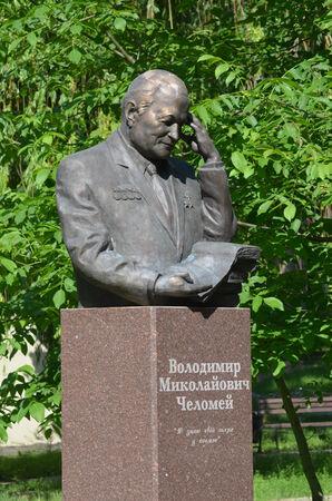 KIEV, UKRAINE - 26 MAY 2014 Historica area of the campus of Polytechnic University Vladimir Chelomey monument Soviet rocket and missles creator  SS-20,Satan e t c   May 26 , 2014 in Kiev, Ukraine