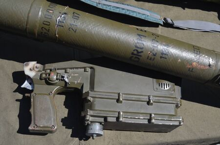 Military Exhibition weapon and equipment,  captured from Eastern regions during Civil War  Polish anti airckraft rocket launcher Grom - evidence Polish supply of insurgents July 13, 2014 Kiev, Ukraine