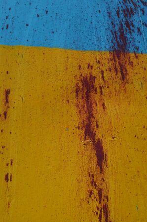 extremist: KIEV, UKRAINE - JULY 15, 2014  Ukraine flag graffiti  Civil War in Ukraine  July 15, 2014 Kiev, Ukraine  Editorial