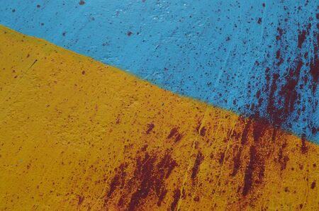 swastik: KIEV, UKRAINE - JULY 15, 2014  Ukraine flag graffiti  Civil War in Ukraine  July 15, 2014 Kiev, Ukraine  Editorial