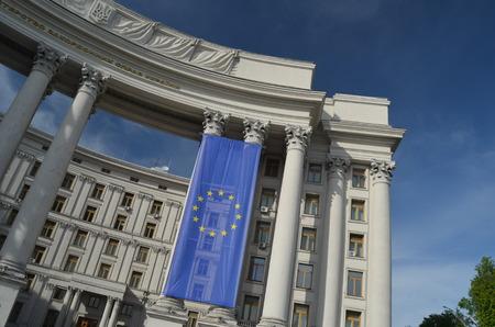 ministers: KIEV, UKRAINE -APRIL 28, 2014: The Ministry of Foreign Affairs of Ukraine with EU Flag on April 28 in Kiev. Ukraine