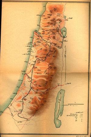 Empire ottoman carte millésime